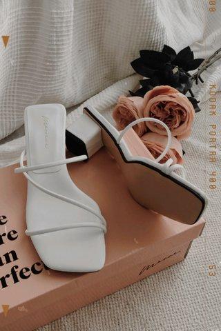 Strappy Slip-On Heels in White